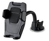 Автодержатель для телефона Grand-X МТ-07 (крепление на панель или стекло)