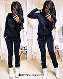 """Теплий спортивний костюм жіночий на флісі великого розміру """"Winter"""" БАТАЛ, фото 4"""