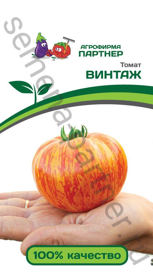 Семена Томат Винтаж F1, 10 шт, Партнер