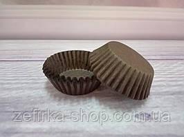 Бумажные формочки для конфет, кейк- попсов коричневые