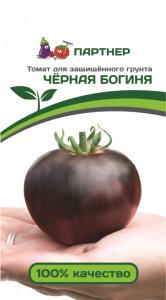 Семена Томат Черная Богиня F1, 10 шт, Партнер
