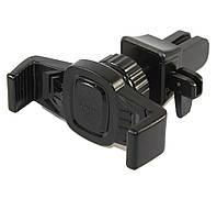 Автодержатель для телефона магнитный Hoco CA38, Platinum, Black