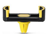 Автодержатель для телефона Remax Fashion RM-C17 Black-Yellow зажим, крепление дефлектор воздуховода