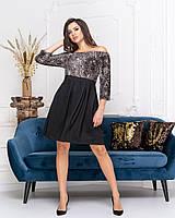 Короткое женское платье с клешной юбкой Креп дайвинг с напылением и травка Размер  42 44 46 48 50 52 54 56, фото 1