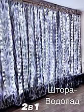 Гирлянда штора водопад Роса 3*2 Тёплый,Холодный,Мульти,синий