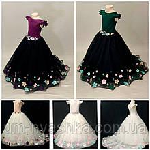 Длинное платье со шлейфом Элизабет на 4-5, 6-7 лет