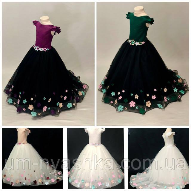Красивое платье Элизабет со шлейфом, украшенным цветами