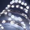 Светодиодная Гирлянда Водопад ЛЕД Конский Хвост Белая 10 нитей 1,9м 200led Сеть 220В Waterfal Cold White, фото 3