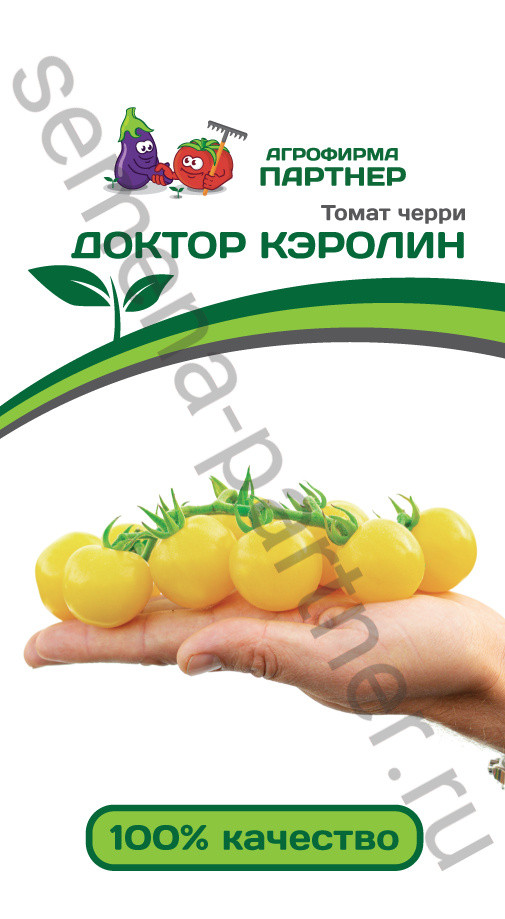 Семена Томат Доктор Кэролин F1, 10 шт, Партнер