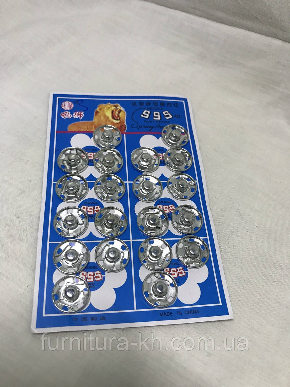 Кнопки пришивные  (диаметр 15 мм) , одежные №4 цвет белый