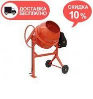 Бетономешалка Vitals Cm 140a+ скидка 10% + бесплатная доставка