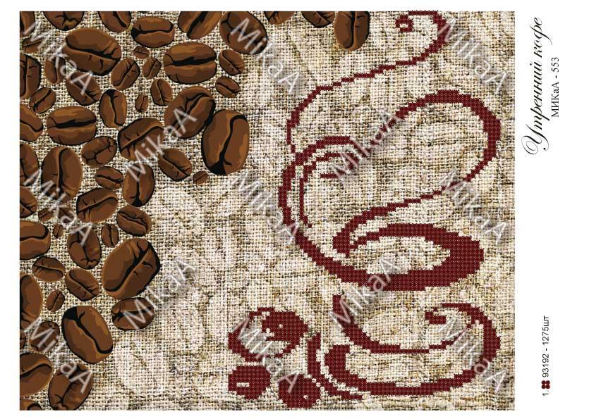 """Схема для частичной вышивки бисером  - """"Утренний кофе"""""""