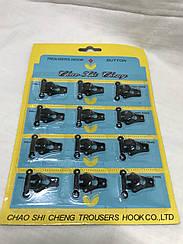 Крючек брючный, цвет черный (12шт/упаковка)