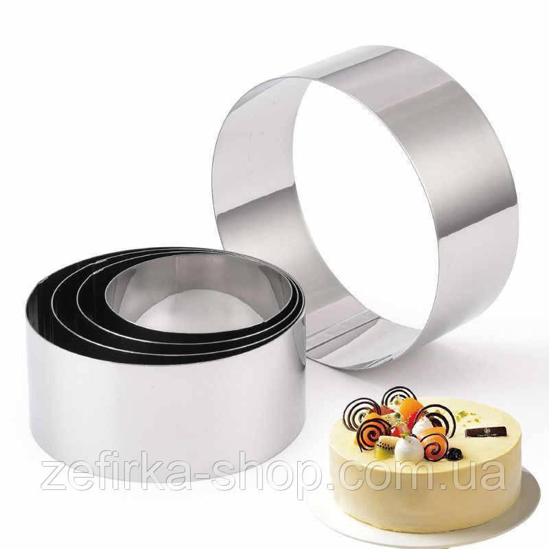 Кольцо для выпечки 24 см, высота 10 см