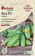 Огірок Ізід F1, 20 шт, Традиція