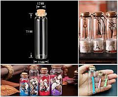 ( 1шт ) Стеклянная мини бутылочка с пробкой 75х22мм (20ml)