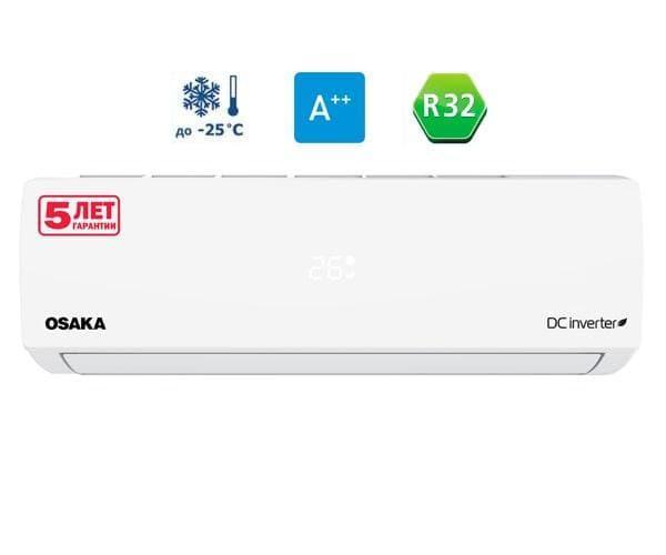 Кондиционер OSAKA  STVP-24HH POWER PRO  inverter -25С