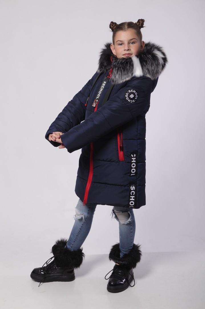"""Зимова куртка для дівчинки """"SCHOOL"""", розміри на ріст 128 - 146"""