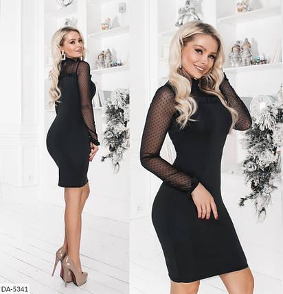 Чорне плаття по фігурі, фото 2