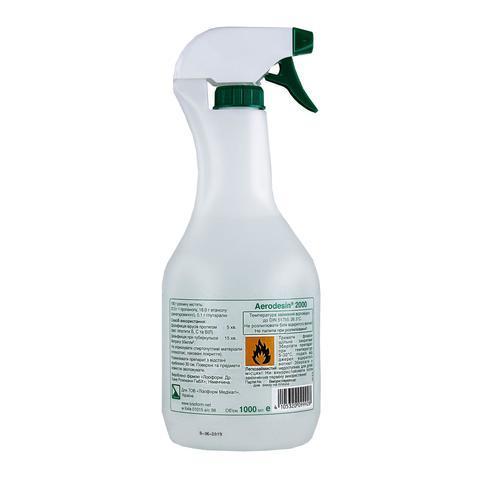 Аэродезин 2000 з розпилювачем - засіб для дезінфекції