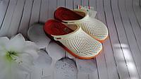 Кроксы летние Crocs LiteRide™ Clog бежево-оранжевые