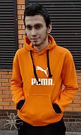 Оранжевая теплая мужская толстовка c капюшоном, худи на флисе, кенгурушка, батник Puma, Реплика