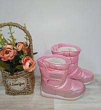 Зимові чобітки дутики на дівчинку 23,27 рожеві арт 0320