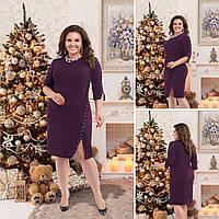 Женское  нарядное платье размер 50-56 СВ2666