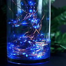 Светодиодная Гирлянда Водопад ЛЕД Конский Хвост Синяя 10 нитей 1,9м 200led Сеть 220В Waterfal Blue, фото 2