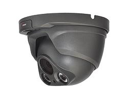 Видеокамера MHD уличная 2 МП VLC-8192DZA