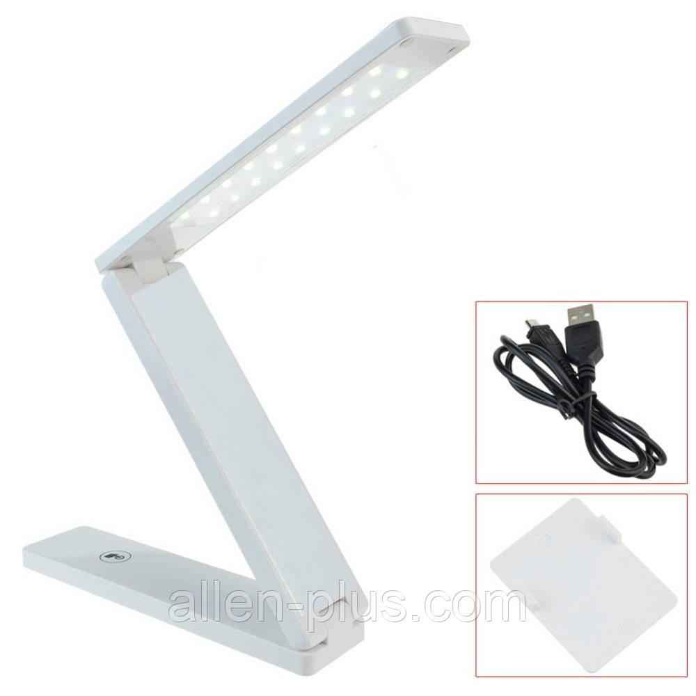 Складная настольная светодиодная лампа Ultra Slim LED-Z, USB, аккумулятор 750mAh, сенсор, диммер
