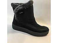 Ботинки болоневые на меху, фото 1