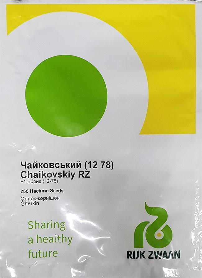 Огурец Чайковский, 250 нас, Rijk Zwaan