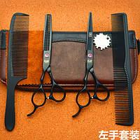 Ножницы KASHO в комплекте для левши