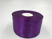 Лента атласная ширина 5 см  33 метра в рулоне цвет темный фиолет