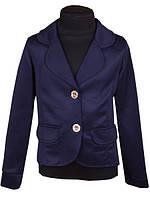 Пиджак школьный темно-синий р. 116-140 даййвинг