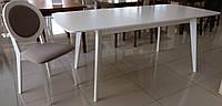 Стол кухонный  Белый  раскладной Модерн 150см (190)х90 БУК+МДФ  СО-293.4