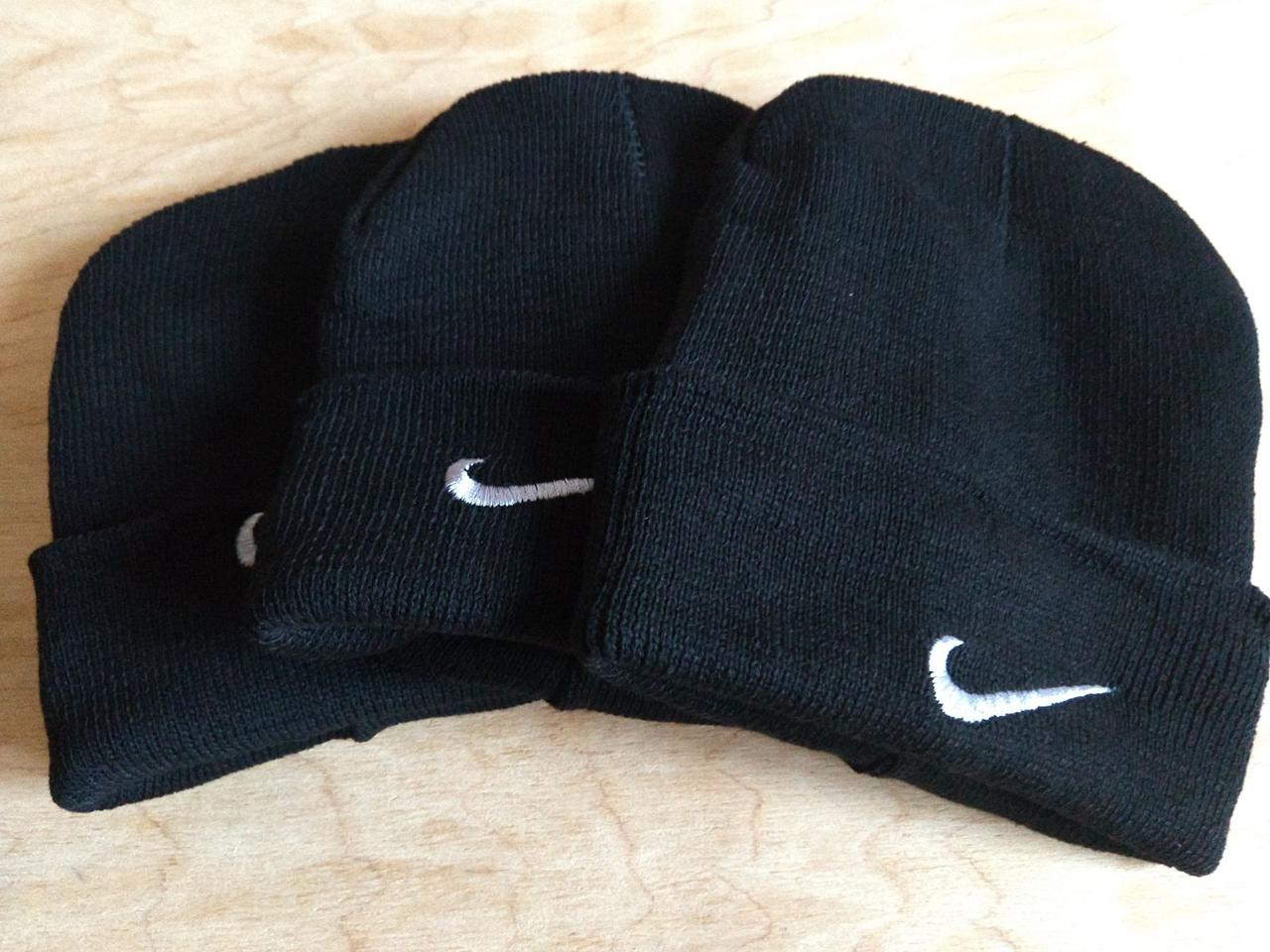 "Шапка зимняя унисекс в стиле ""Nike"""