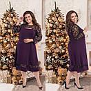 Женское  нарядное платье размер 50-56 СВ1050 бордо, фото 2