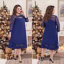 Женское  нарядное платье размер 50-56 СВ1050 бордо, фото 4