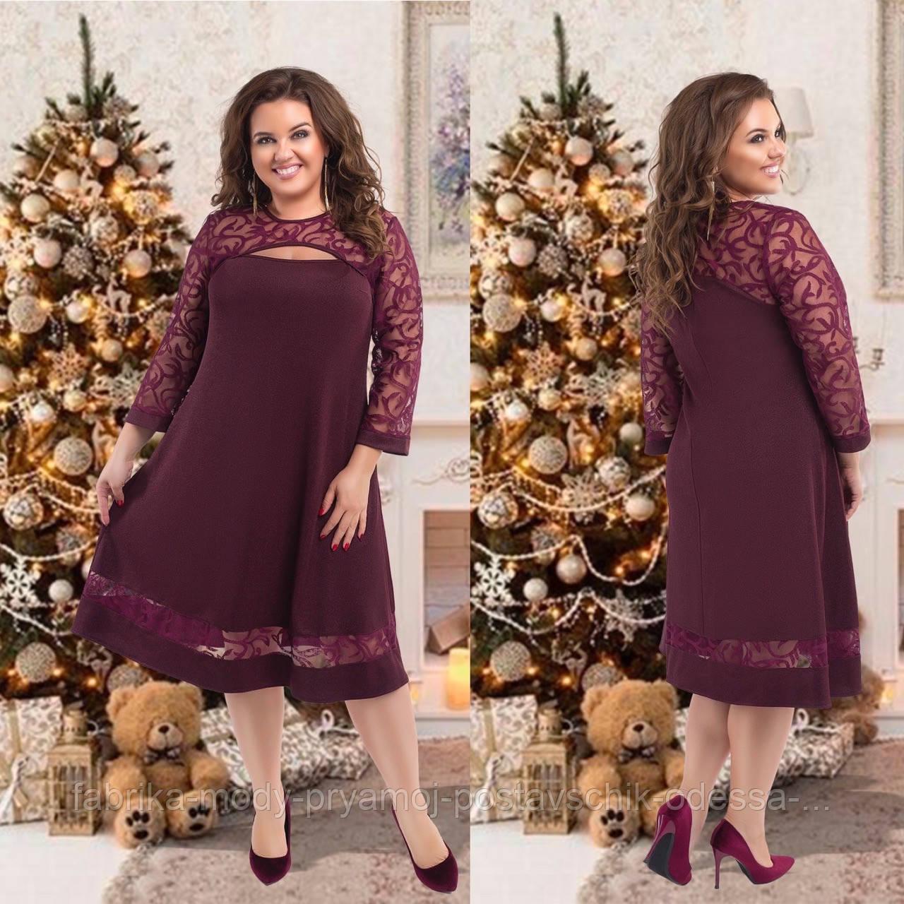 Женское  нарядное платье размер 50-56 СВ1050 бордо