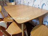 Стол кухонный БУК+МДФ  Раскладной Модерн 120(160)х75 СО-293.3 Бук