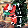 Дед Мороз на лестнице, 25 см., фото 5