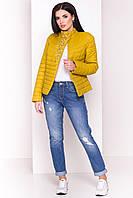 Куртка Modus Флориса 4560