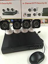 Камери+Рег DVR CAD D001/L-580/3263 KIT 2mp/4CH набір на 4 камеаы (6 шт/ящ)