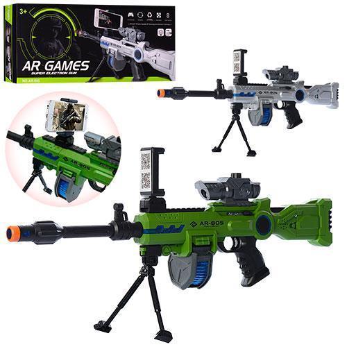 Автомат виртуальной реальности AR Gun Game ar 805
