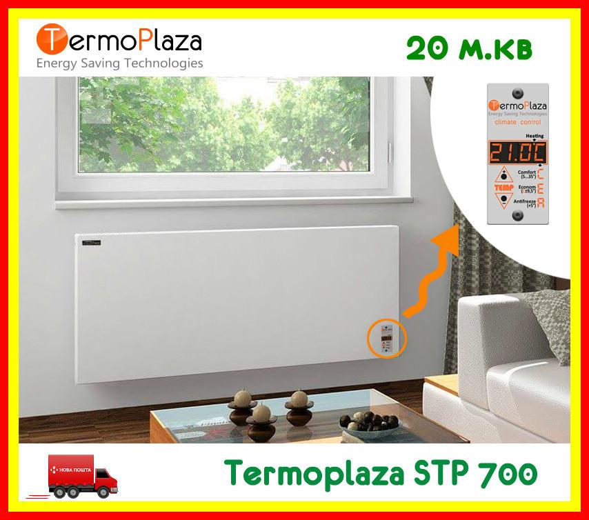Обогреватель инфракрасный, конвекционный Termoplaza STP 700 Термоплаза СТП 700 Экономия до 70% площа до 20 м2