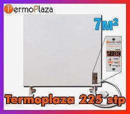 Обогреватель инфракрасный, конвекционный Термоплаза СТП-225 (Termoplaza STP-225) белая
