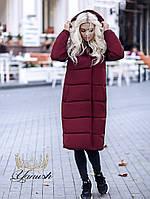 Зимняя длинная женская куртка!!