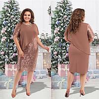 Женское  нарядное платье размер 50-56 СВ2695 бежевый